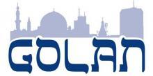Golan Security & Consulting