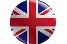 BRITISH INSTITUTES MONTECCHIO MAGGIORE