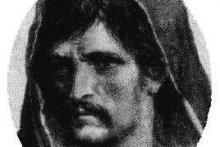 Scuola di Naturopatia Giordano Bruno