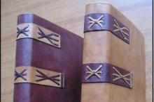 Il Libro antico
