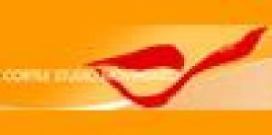 Associazione Artistico Culturale Sportiva il  Cortile