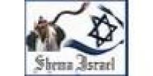 "Accademia Studi Ebraici ""Yitzhak Abravanel"""