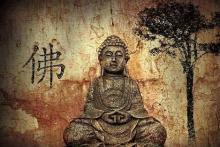 Shiatsu e Zen