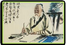 Shiatsu Do