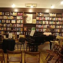 Libreria L'Argonauta. Via Reggio Emilia 89